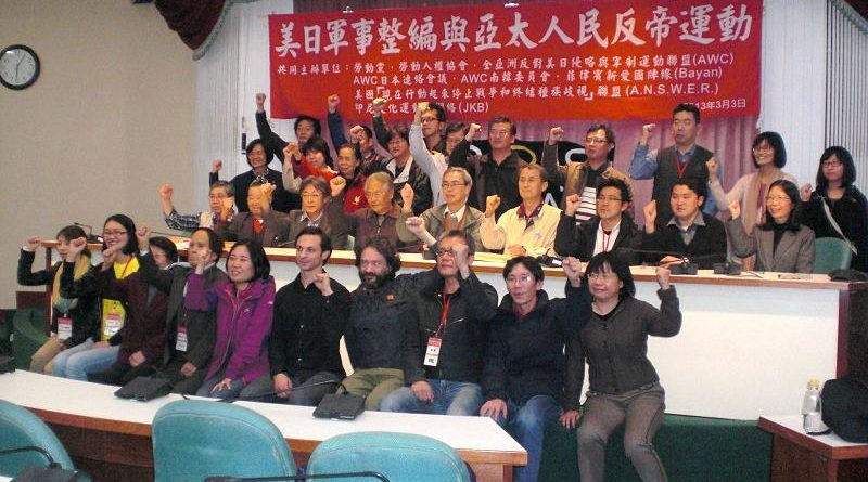 16th Campaign Coordinating Body of the Asia-Wide Campaign Against US-Japanese Aggression and Domination of Asia (AWC). Photo submitted by AWC International Secretariat.