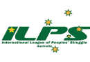 ILPS Australia: Message on the Founding of the ILPS-Mexico Chapter